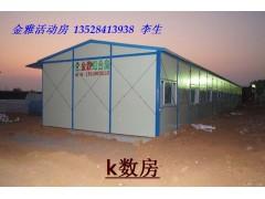 彩钢板活动房,深圳活动房价格,活动板房销售