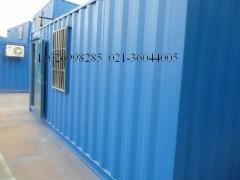 集装箱房/移动集装箱宿舍/二手集装箱活动房价格