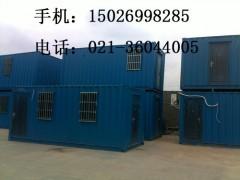 二手集装箱办公房/集装箱办公室价格/上海集装箱活动房