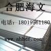 供应安徽活动房彩钢板www.ahhdf.com/