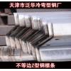天津Z型钢规格表250*75*20*2.5
