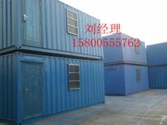 办公室&宿舍-集装箱活动房,长期专业加工各种集装箱房