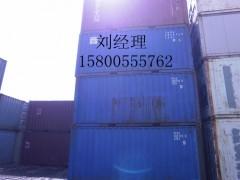 长期供应各种二手集装箱&旧货柜买卖,生产集装箱活动房