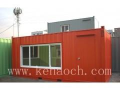 供应集装箱房屋警卫室