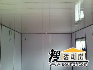 兴达集装箱活动房内部装修图片 兴达集装箱活动房