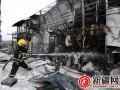 新疆无人居住的彩钢板房被烧毁剩一堆骨架