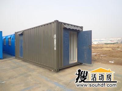 全钢结构集装箱房