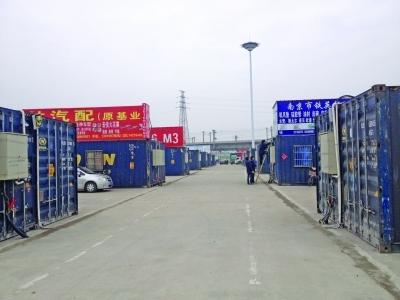 南京仙林汽配城集装箱活动房店铺,目前已经被拆除