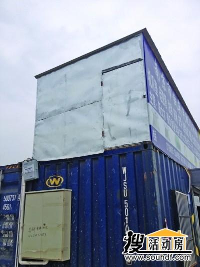 集装箱搭建的二层楼房