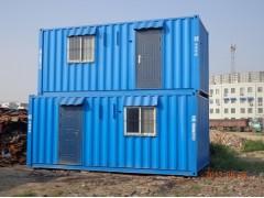 物美价廉的集装箱活动房