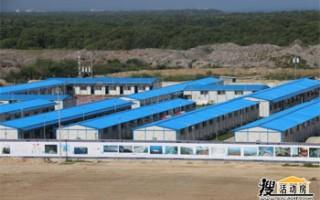 雅致完成委内瑞拉中国港湾卡贝略港活动板房7000平米搭建
