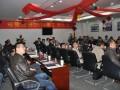 雅致集成房屋举行2014年发展方向研讨会