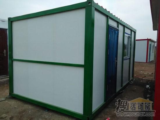 沧州集装箱活动房