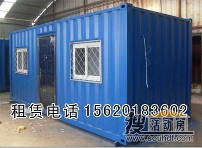 塘沽集装箱活动房
