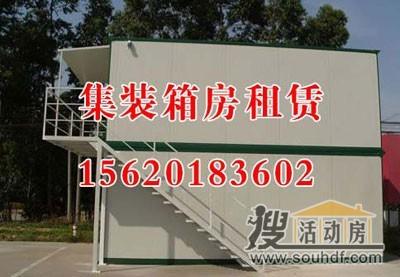 塘沽集装箱活动房租赁