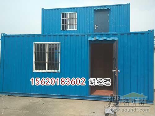 北京铁皮的集装箱房屋价格