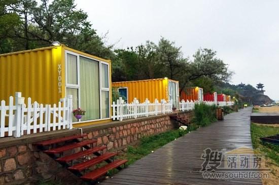 东戴河集装箱酒店