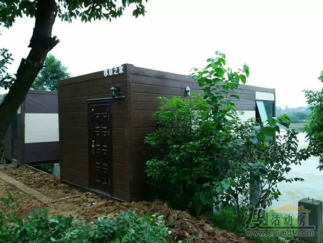 移居之家集装箱房屋