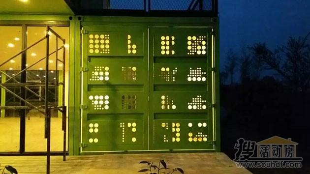 成都集装箱房屋的侧开门非常有特点