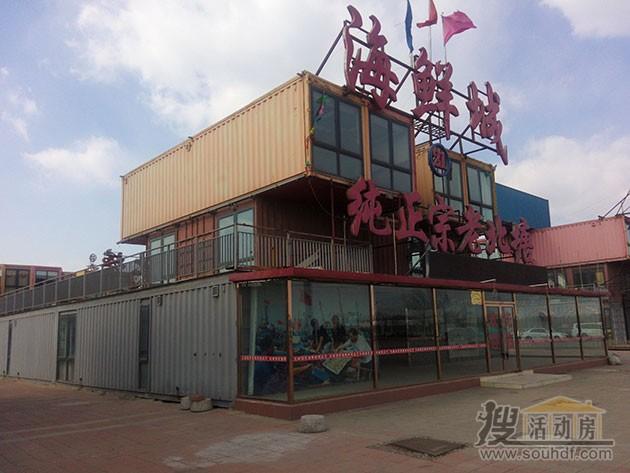 天津北塘海鲜街使用废旧的集装箱建成的