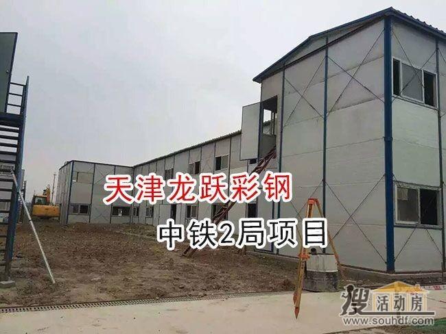 秦皇岛安装彩钢房价格