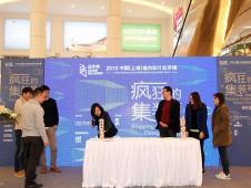 2016年集装箱改装房屋设计沙龙在上海举行