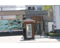 北京木制岗亭多少钱一个