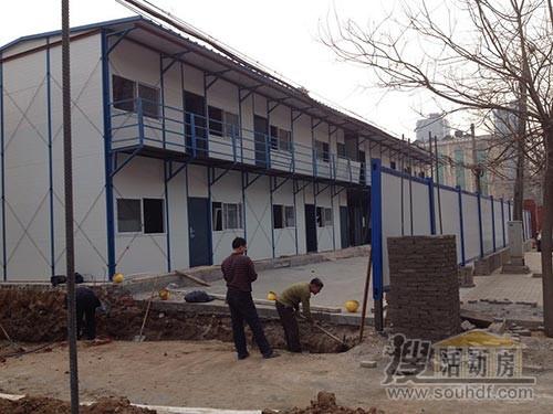北京二手彩板房价格
