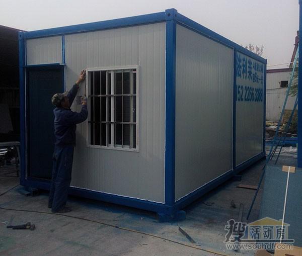 工地便宜的集装箱房屋