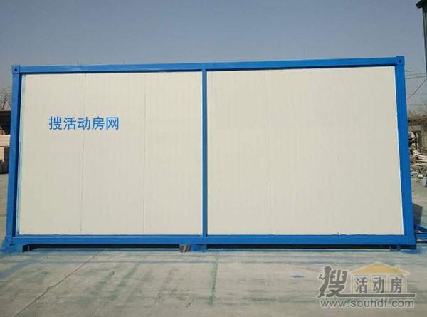 最便宜的集装箱活动房价格需要5000元