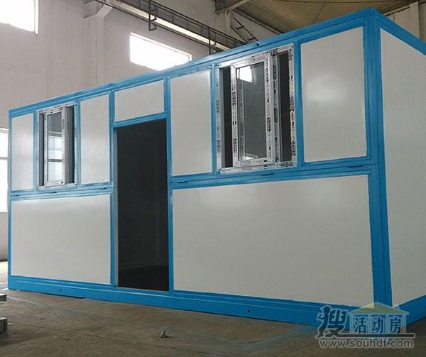 折叠式的集装箱房屋8000-12000元