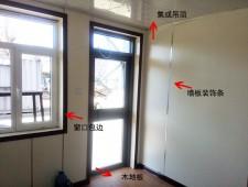 集装箱活动房怎么装修好看_房屋内部装修方法_图片