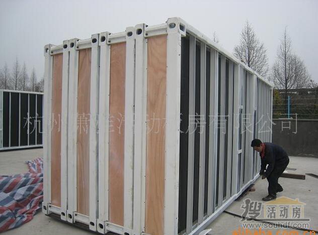 组装式集装箱房屋