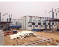 天津彩钢板房价格/天津周边活动板房搭建/活动板房厂家