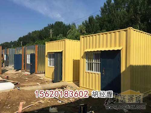 蓝色的铁皮瓦楞板集装箱活动房