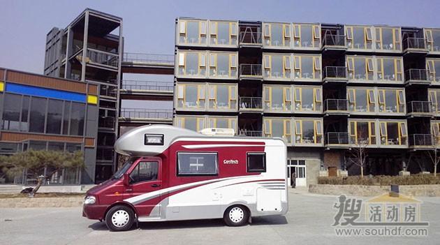 规模比较大的集装箱做成的酒店