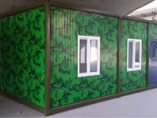 北京迷彩集装箱房屋出租给军队啦