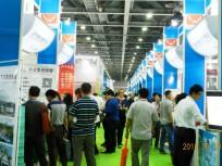2016年广州集成房屋展览会 (13)