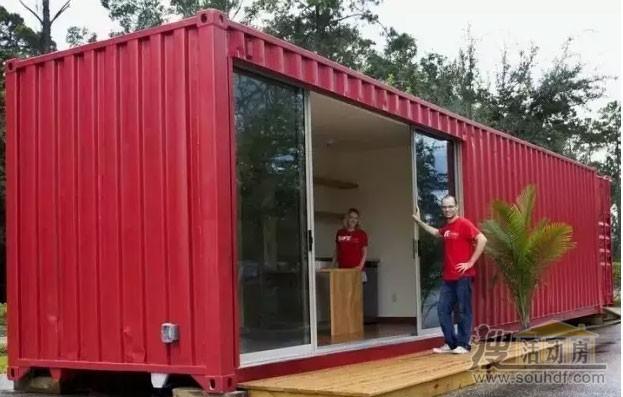红色集装箱