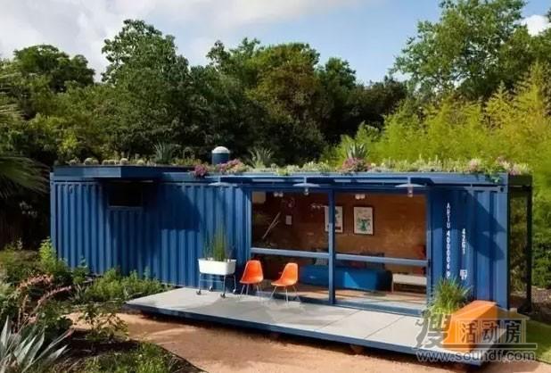 巴西的集装箱小房屋