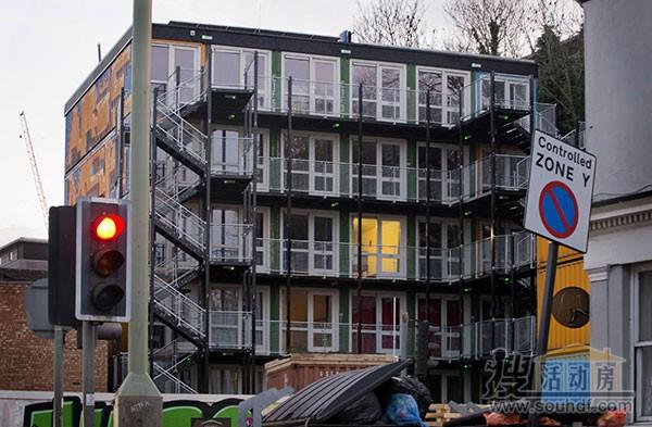 英国的集装箱公寓