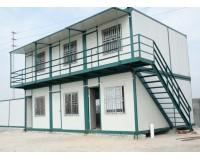 出售活动板房 销售、租赁二手活动房北京活动房价格
