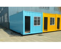 新疆住人集装箱房屋专业生产厂家