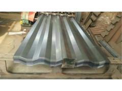 集装箱侧板 集装箱瓦楞板 加工定做厚度0.8到2.0全定制