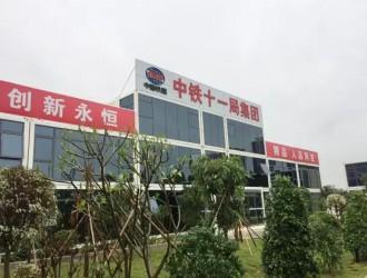广州打包箱房作为中铁11局项目部办公用房