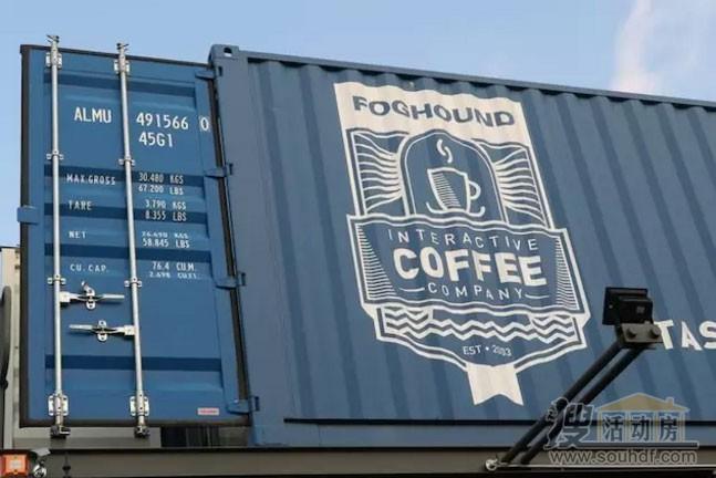集装箱改装的咖啡屋