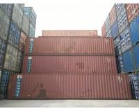 供应天津港二手集装箱批发 20尺 40尺都有
