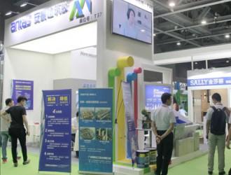 重庆住宅产业博览会将在11月3日举行