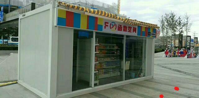 天津的集装箱做的无人超市