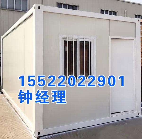 快速组装的集装箱式房屋单间实拍
